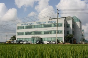 Pyongtaek International School